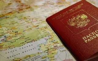 Как можно сделать загранпаспорт без военного билета?