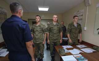 Служебная командировка военнослужащего