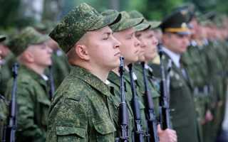 Какие звания существуют в армии Российской Федерации?