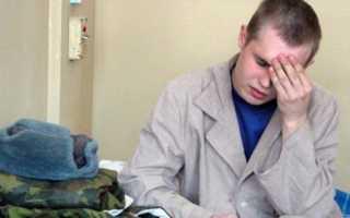 Тонкости оформления отсрочки от службы в армии по состоянию здоровья