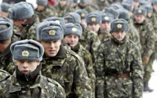 Берут ли в армию с псориазом в России в 2020 году и как доказать диагноз