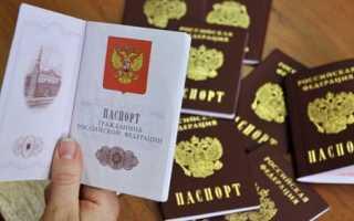 Как восстановить паспорт без военного билета 2020 год