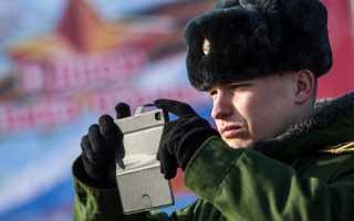 С 17 марта военнослужащим запретят пользоваться смартфонами