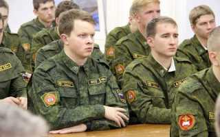 Суть и смысл военной кафедры в ВУЗах 2020 год