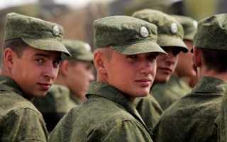 Сроки военной службы по контракту в армии России в 2020 году
