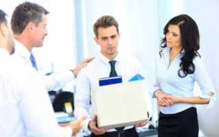 Характерные черты увольнения работника в связи с призывом в армию