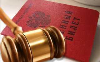 Суд с военкоматом: советы, как подать в суд и выиграть дело