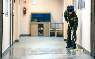 Что такое ПХД в армии?
