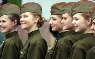 Берут ли девушек в армию в 2020 году: все варианты и отзывы