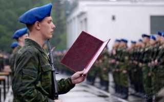 Берут ли служить в армию с судимостью в 2021 году Россия