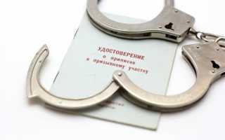 Последствия уклонения от армии, штрафы и статьи 2020 год