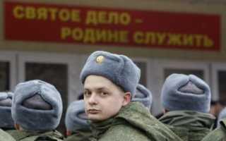 Призывной возраст в России: особенности в 2020 году и отзывы