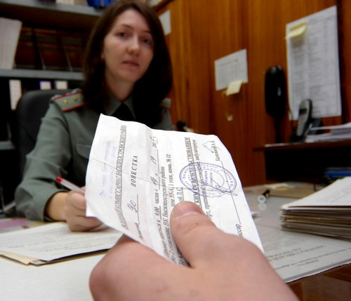 Справка вместо военного билета является документом