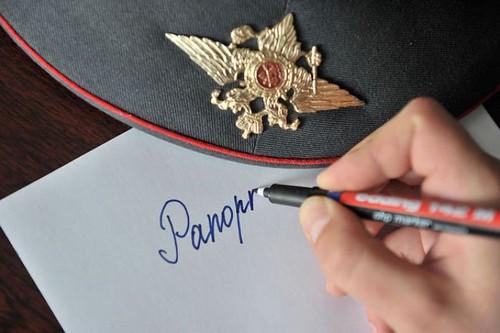 Написать командиру части рапорт о предоставлении учебного отпуска