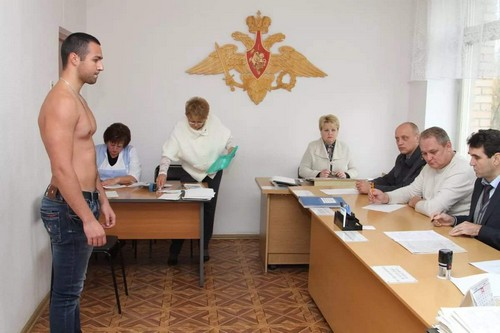 Призывная комиссия должна тщательно изучить представленные документы