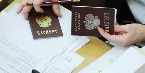 Подача документов на восстановление военного билета