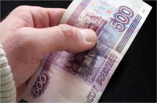 Штраф в объеме до 500 рублей за утерю военного билета