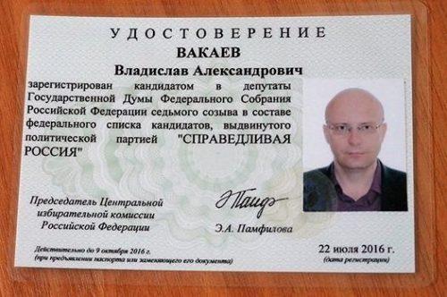 Кандидату в депутаты положена отсрочка от армии