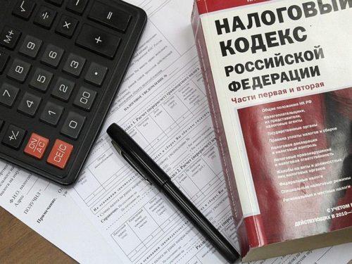 Взносы и налог