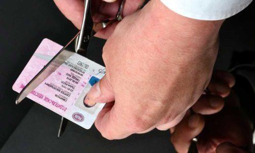 При указании в белом билете записи категории Д запрещаются управление транспортными средствами