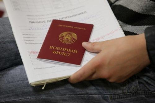 В связи с выездом, нужно лично представить заявление об отъезде