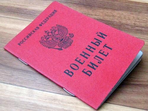 При отсутствии военного билета нельзя принимать на работу определенные категории граждан