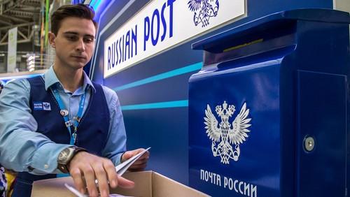 Повестка в почтовый ящик