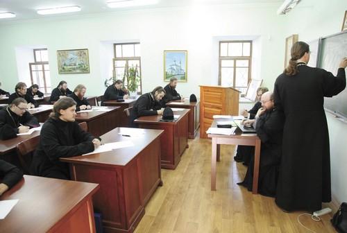Духовная семинария