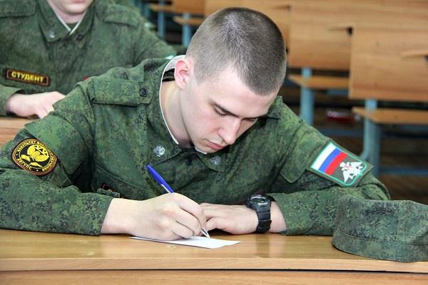Обучение в армии