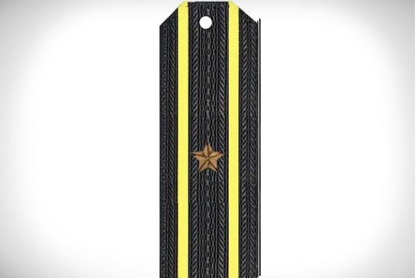 Капитан 3-го ранга